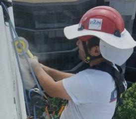 Building Facade Maintenance